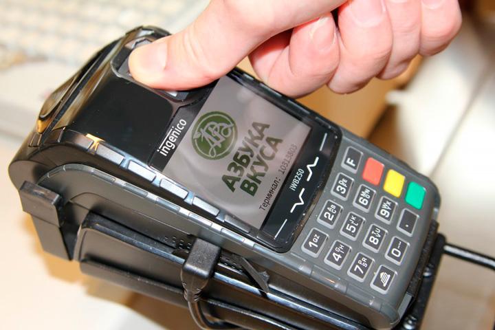 «Азбука Вкуса» начнет принимать платежи с использованием биометрии