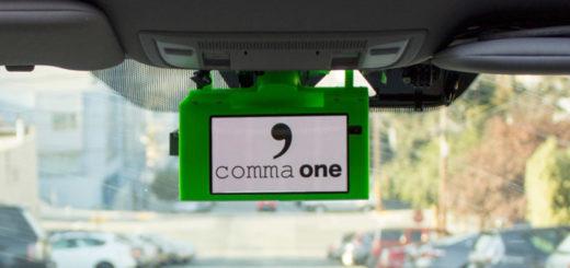 Беспилотным может стать каждый автомобиль с системой Comma One