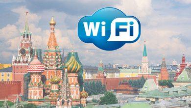Бесплатный городской Wi-Fi
