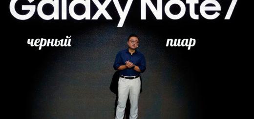 Компанию Самсунг накрыла волна черного пиара