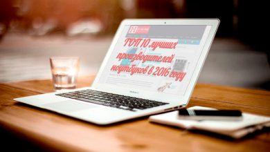 ТОП 10 лучших производителей ноутбуков в 2016 году