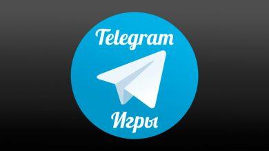 Теперь, пользуясь Telegram, можно играть в игры
