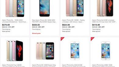 Бывшие в употреблении iPhone