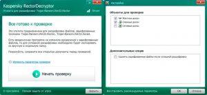 Trojan-Ransom.Win32.Telecrypt