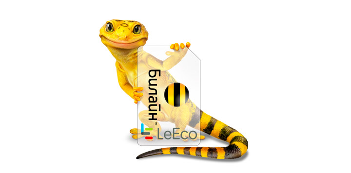 Билайн и LeEco