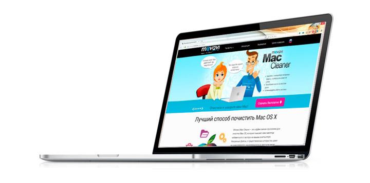 Очистка mac – это просто