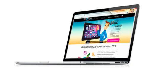 Очистка mac – это просто 3
