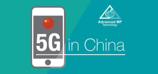 Стандарт 5G