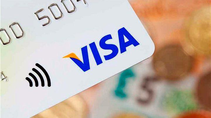 Взлом карт «Visa»