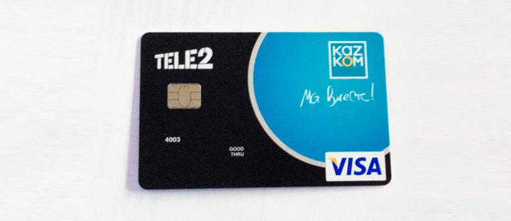 Теле2 выпустила платежную карту