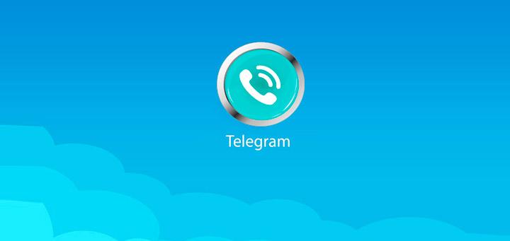 В Telegram позвонить