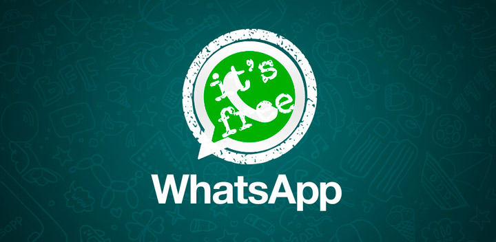 WhatsApp бесплатный интернет