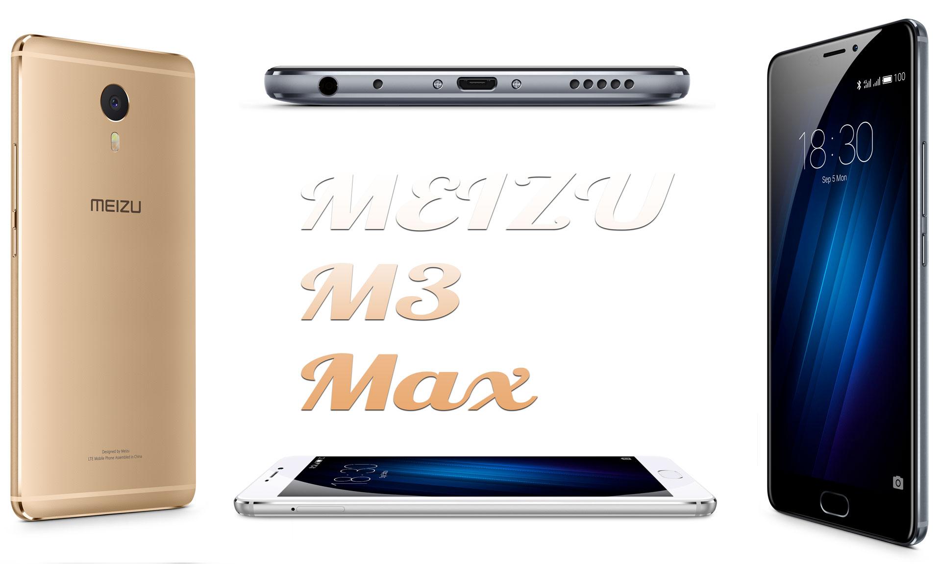 Фаблет Meizu M3 Max