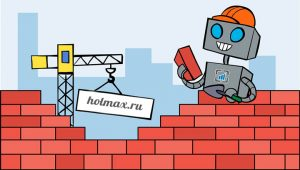 Компания Холмакс – эффективные сайты