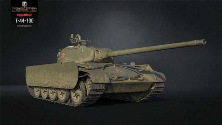 «Ростелеком» раздаст абонентам 1 000 000 танков!