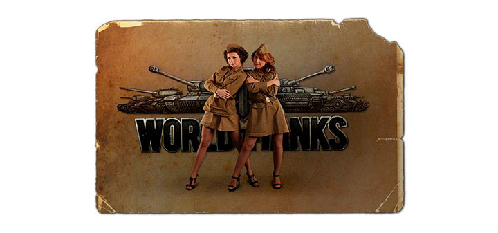 World of Tanks (WOT) 9.17.1