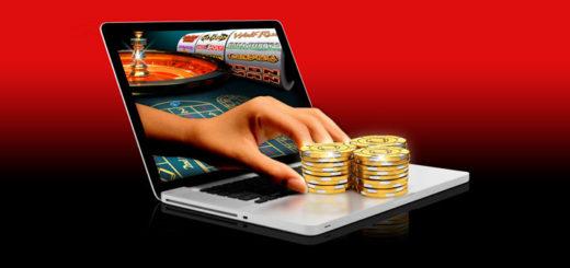 Как выбрать лучшее онлайн казино?