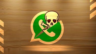 В WhatsApp скрывается вирус