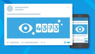 «ВКонтакте» вводит в интерфейс счетчик просмотров