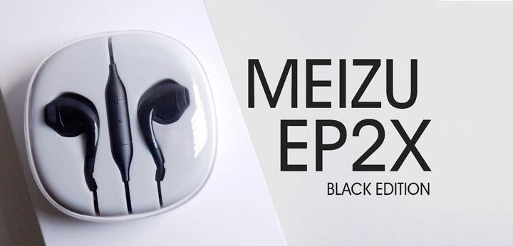 Гарнитура MEIZU EP2X