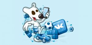 Тестирование виртуального оператора VK Mobile