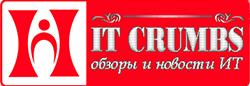 Новости высоких и информационных технологий (IT)