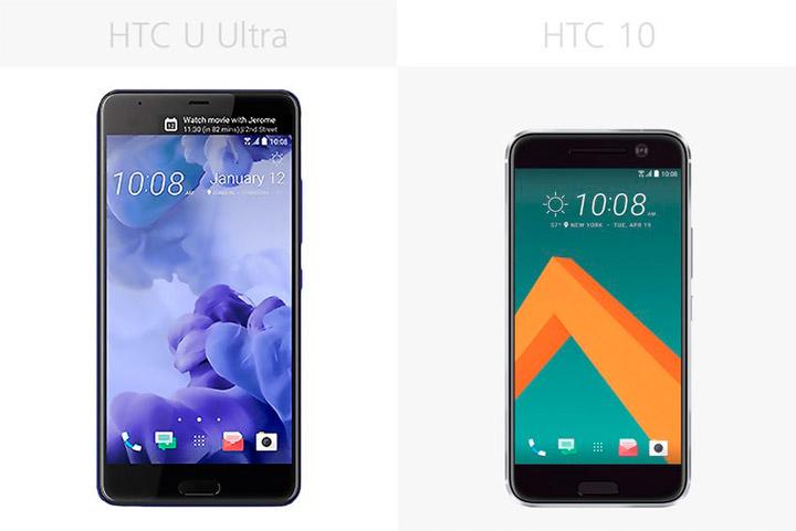 Сравнение смартфонов HTC 10 Lifestyle или HTC U Ultra