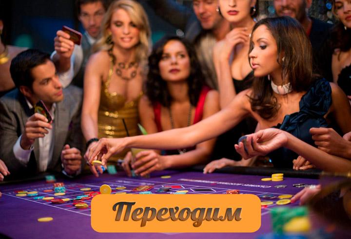 Лучшие игры в казино Вулкан (2)