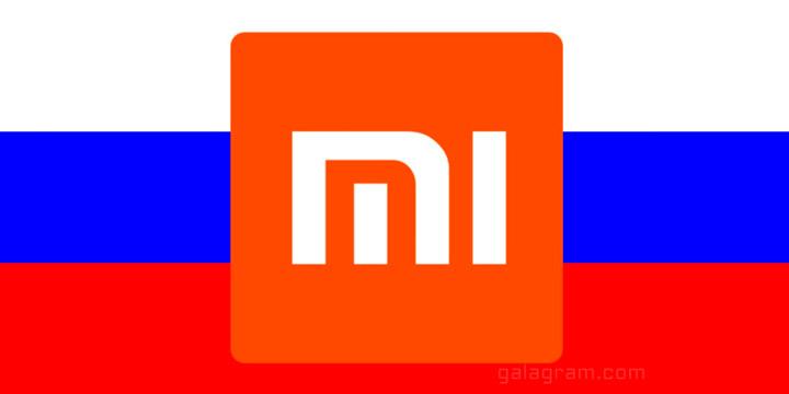 Xiaomi россия китайт таможня