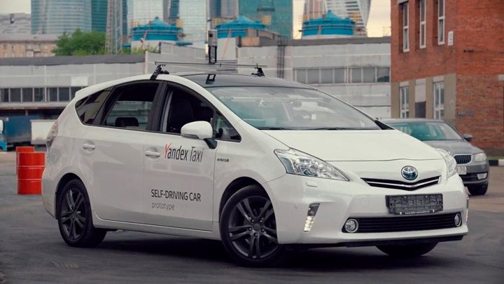 «Яндекс.Такси» скоро может стать беспилотным