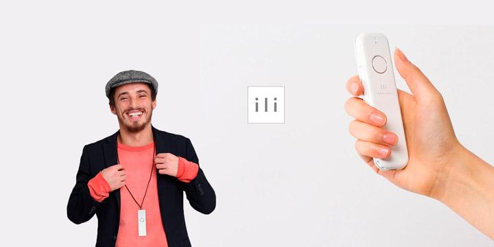 Больше возможностей для общения благодаря инновационному переводчику