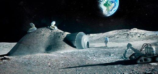 Человечество в освоении космоса