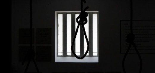 Пакистанец приговорен судом к смертной казни за пост в Facebook