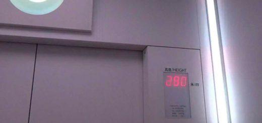 Самый быстрый лифт принят в эксплуатацию в Китае