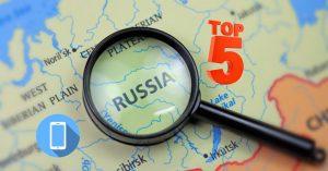 ТОП-5 смартфонов, ввоз которых в Россию запрещен