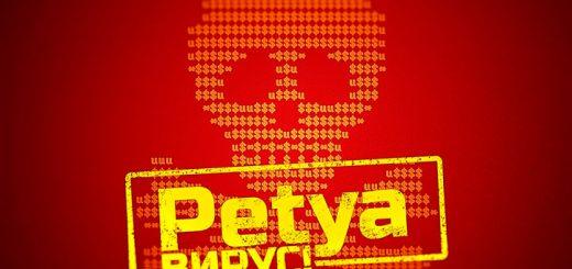 Вирус Petya распространялся через скомпрометированную бухгалтерскую программу