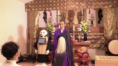 В Японии робот Pepper стал священником
