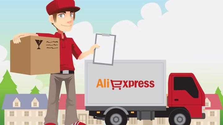 Все заказы с AliExpress в Россию будут отслеживаться
