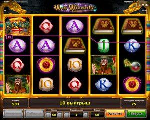 Есть ли лучшие автоматы в казино Вулкан Делюкс?