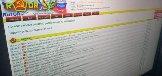 Более 2000 сайтов могут быть заблокированы в РФ