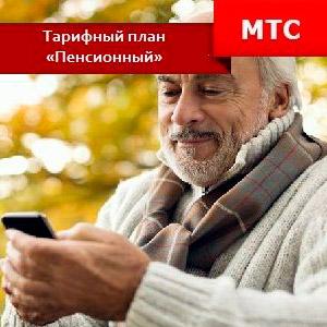 Оптимизированная связь от МТС