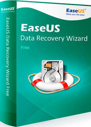 бесплатная программа - EaseUS Data Recovery Wizard