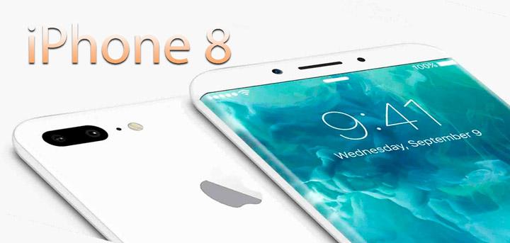 iPhone 8 вне конкуренции до 2018 года