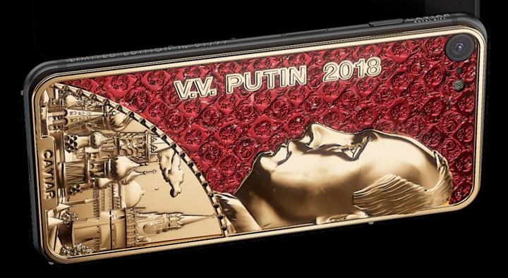 Caviar выпустит юбилейный iPhone Х «Путин 2018» Costitution Red 3
