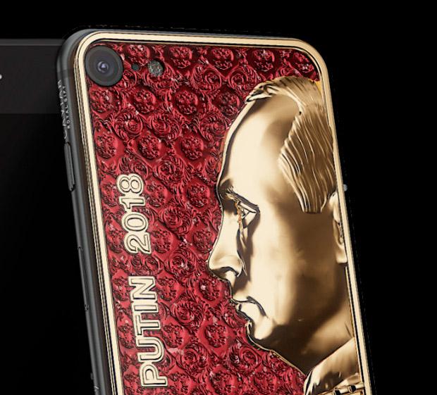 Caviar выпустит юбилейный iPhone Х «Путин 2018» Costitution Red