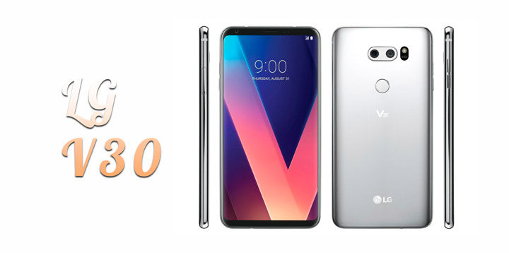 LG V30 – дорогое качество из Кореи
