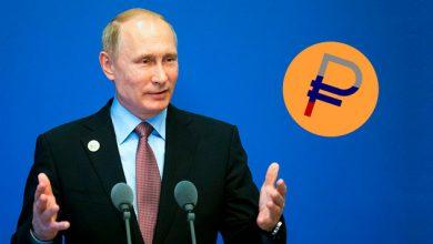 В России ожидается выпуск национальной криптовалюты