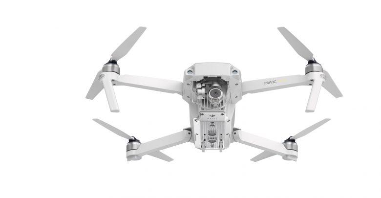 Квадрокоптер Mavic Pro Alpine White Combo