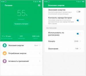 Автономность смартфонов Xiaomi