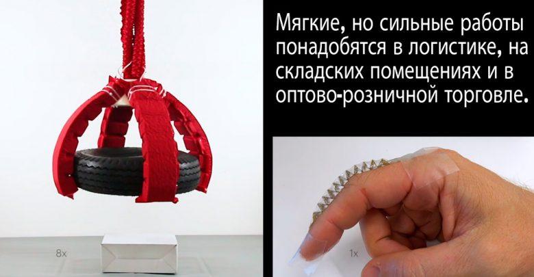 Робот-оригами с мышцами может держать фрукты, цветы и стеклянные предметы